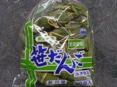 これぞ新潟名物 笹だんご(生笹使用)10個入り