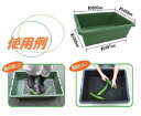 【企業限定】プラ箱 60 サイズ(黒)(5個セット・送料無料)トロ舟 トロ箱 ビオトープ プラ舟 3