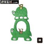 【企業限定】トータス君 緑 動物バリケード プラスチック 樹脂製 単管パイプ ガード スタンド 樹脂単管バリケード トータスガード かめ アニマルスタンド プラスチックスタンド キャラクターバリケード