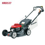 HONDA エンジン式 芝刈機 HRX537 C2(本田技研工業)