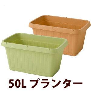 菜園プランター 鉢 深型 【 野菜が作れる 深底プランター 710型 】 家庭菜園 ガーデニングにおすすめ♪