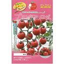 ミニトマト 種 【プリンセスロゼ】 100粒 ( 種 野菜 野菜種子 野菜種 )
