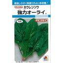 ホウレンソウ 種 【 強力オーライ 】 種子 小袋(約25ml) ( 種 野菜 野菜種子 野菜種 )