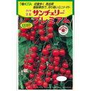 ミニトマト 種 【サンチェリープレミアム】 100粒 ( 種 野菜 野菜種子 野菜種 )