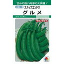 スナップエンドウ 種 【グルメ】 1dl ( 種 野菜 野菜...