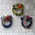 カジュアルでおしゃれなお正月飾り、玄関用でおすすめはどれ?