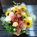 送料無料 豪華なひまわり生花アレンジお見舞い お祝い お誕生日 ヒマワリ 向日葵 父の日