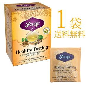 yogi tea ヨギティーSLIMシリーズ 1袋お試し 送料無料スリムライフ キャラメルアップルスパイス...