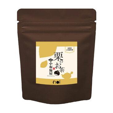 ノンカフェイン デカフェ 期間限定ポイント ポイント消化ルイボスティー 国産 ホーリーバジル ノンカフェインティー マロンティー noi 栗のお茶  14g 7包(21-28杯分)