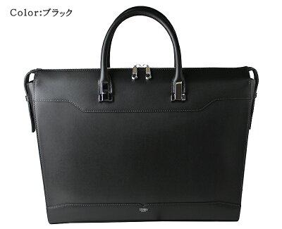 【キプリス】ビジネスバッグ■ペルラネラ-ポルターレ-
