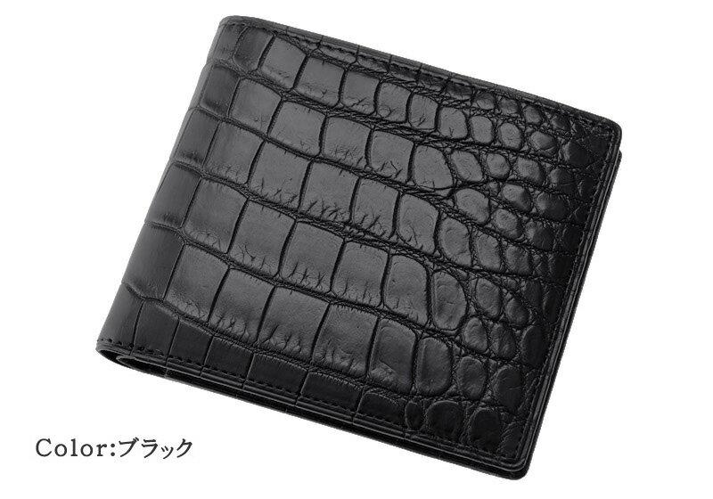 CYPRIS(キプリス)『MatCrocodile小銭入れ付き札入れ(4202)』