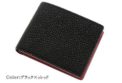 【CYPRISCOLLECTION】二つ折り財布(小銭入れ付き札入)■極2〜KIWAMI2〜