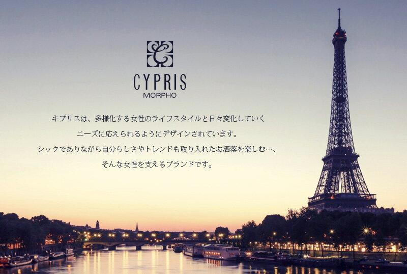 キプリスウィメンズCyprisWomen's薄型ペンケースアレナリアワークスレディース8693本革日本製おしゃれ