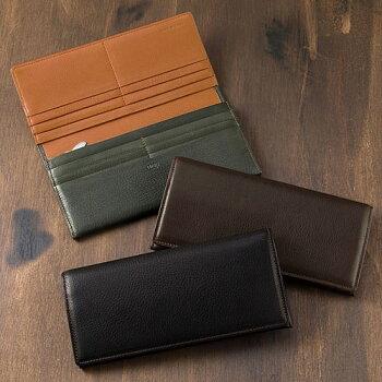 【キプリス】長財布(小銭入れ付きササマチ束入)■シルキーキップ