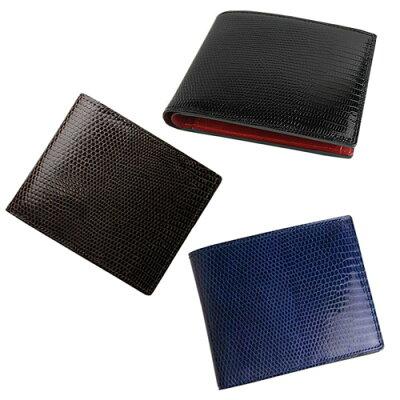 【CYPRISCOLLECTION】二つ折り財布(小銭入れ付き札入)■リザード