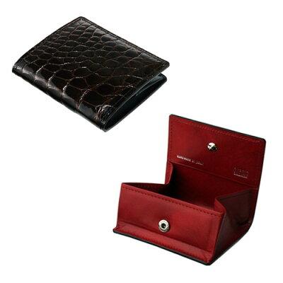 【CYPRISCOLLECTION】小銭入れ(BOX型)■艶クロコダイル&シラサギレザー