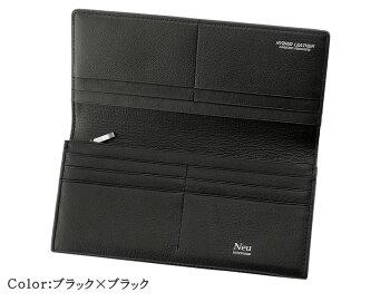 【ノイインテレッセ】長財布(小銭入れ付きササマチ束入)■シャッテン