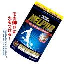 P5倍 ネルプロ ジュニアプロテイン ココア味500g(〜60食分)成長期の体づくりをサポート アミノ酸 ミネラル カルシウム ビタミン ヘム..