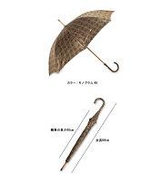 【イルビゾンテ/ILBISONTE生活雑貨】イルビゾンテ晴雨兼用長傘モノグラム[商品番号_5412302297]【送料無料】