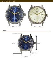【イルビゾンテ/ILBISONTE腕時計】自動巻き式フェイス(メンズ)文字盤のみ[No.5422315097]【セットで工具プレゼント】