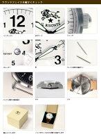【イルビゾンテ/ILBISONTE腕時計】ラウンドフェイス(メンズ)オリジナルレザーバンドセット[No.5422310597set]【対応】