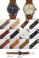 【イルビゾンテ/ILBISONTE腕時計】自動巻き式フェイス(メンズ)オリジナルレザーセット[No.5422315097set]【送料無料】【対応】