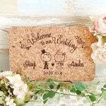 ウェルカムボード結婚式ウェディング披露宴オーダーメイド結婚祝いコルクボードおしゃれメモリアルボードオリジナル結婚式かわいいウェディンググッズ