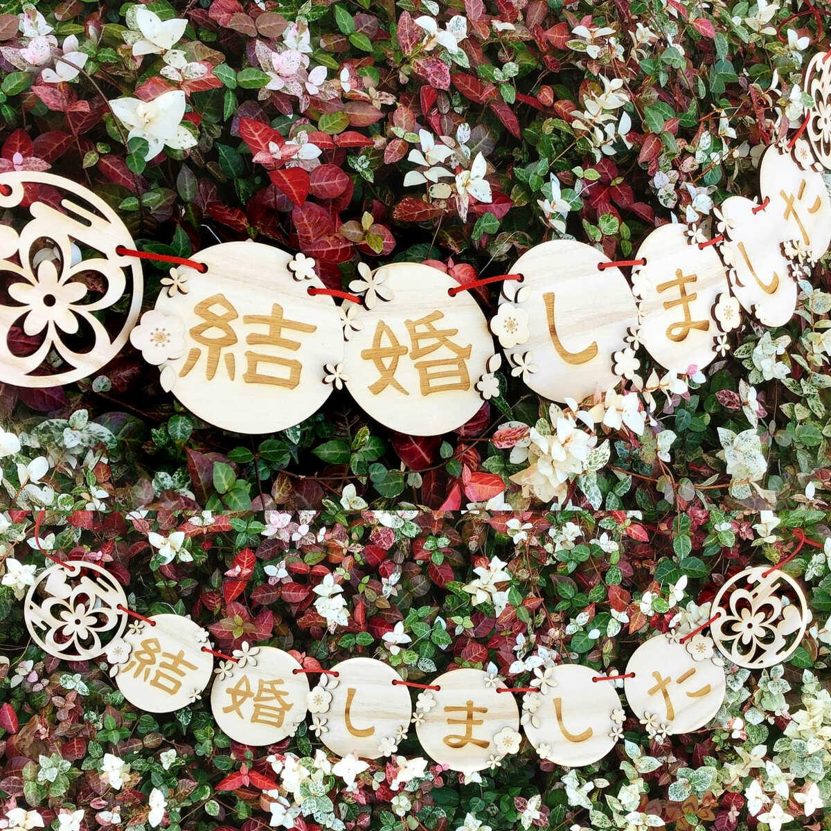 木製ガーランド 結婚しました 手作りキット 桐 結婚式 和装 ウェディングアイテム かわいい ナチュラル 装飾 前撮り ウェディンググッズ
