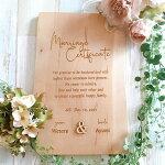 結婚証明書ウェルカムボード命名書バースデーボード看板メモリアルボード名入れウェディングアイテム結婚式オーダーメイド還暦オリジナル敬老の日
