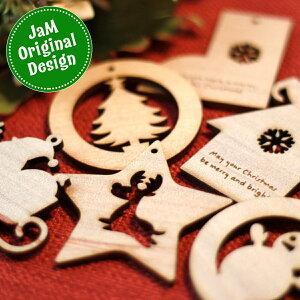 クリスマス オーナメント 木製 ばら売り ウッド クリスマスツリー 飾り レーザー加工 オリジナル プレゼント ギフト