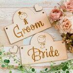 チェアサイン木製GroomBride夫妻Mr.Mrs.結婚式ウェディングアイテム前撮りフォトアイテム手作りキット可愛いナチュラルおしゃれウェディンググッズ