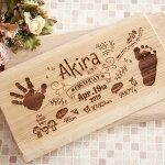 手形足型赤ちゃん誕生記念ボード命名書てがた足形彫刻おしゃれオリジナル木製メモリアル選べるデザイン出産祝い手型足型バースデーボード誕生日
