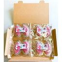 【送料無料】さくらべこ餅4袋セット(メール便対応)/和菓子/べこもち/桜/北海道の味/国内産桜葉使用/常温/期間限定 その1