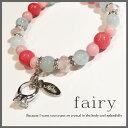 アクアマリン ブレスレット ジェイド ブレスレット パワーストーン ブレスレット チャーム ブレスレットNOLITA fairy stone Fairy