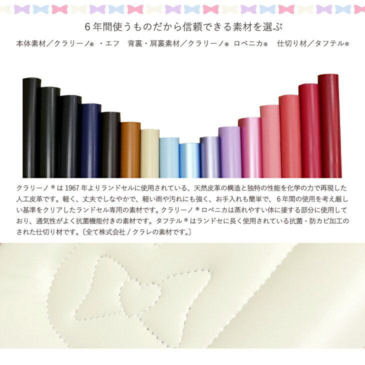 ☆2020年度モデル☆リボン&ハートステッチ(新柄内張り)☆持ち手付クラリーノFランドセル☆女の子・5色展開 A4フラットファイル対応 日本製