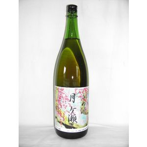 月ヶ瀬梅酒 1800ml 14度 [八木酒造 奈良県 梅酒 米焼酎ベース]【RCP】