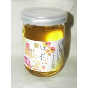 日本酒・焼酎, 梅酒  100ml 9