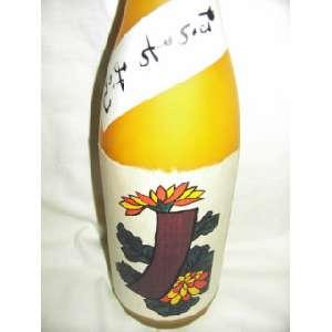 青短の蜜柑酒 旧ならまちみかん 1800ml 8度 [八木酒造 奈良県 蜜柑酒 焼酎ベース]【RCP】