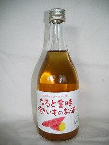 ラベル・瓶形状変更有り:なると金時 焼きいものお酒 500ml 8度 [日新酒類 徳島県 焼き芋酒]