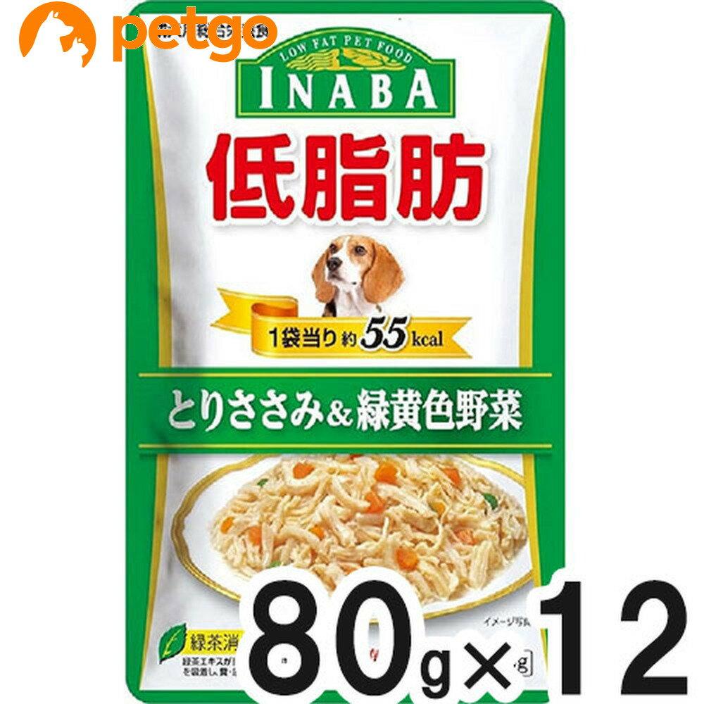 INABA(イナバ) 低脂肪 とりささみ&緑黄色野菜80g×12袋【まとめ買い】【あす楽】