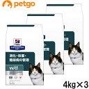 【3袋セット】ヒルズ 猫用 w/d 消化・体重の管理 ドライ 4kg【あす楽】