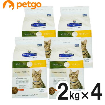 ヒルズ 猫用 メタボリックス+ユリナリー ドライ 2kg×4袋【ケース販売】【あす楽】