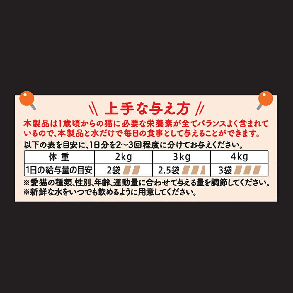 黒缶パウチ 水煮タイプ ささみ入りまぐろとかつお 70g×12袋【まとめ買い】【あす楽】
