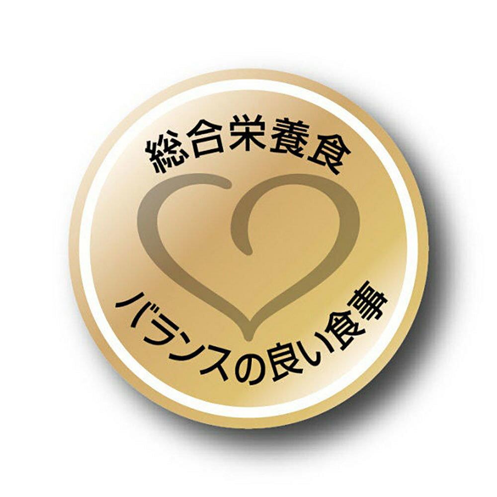 モンプチ プチグルメ ツナとビーフ 50g×6袋【まとめ買い】【あす楽】