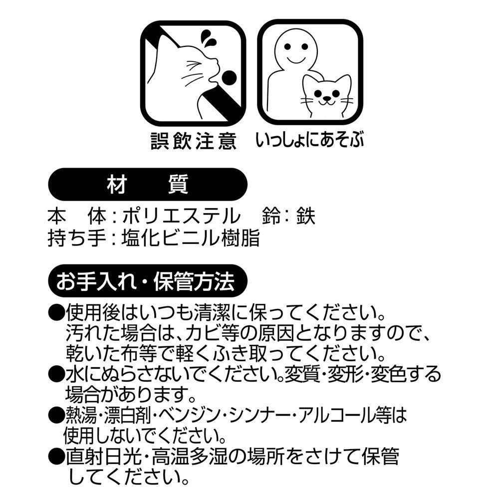 ペティオ 猫小町 ろんぐじゃらし 矢すがり【あす楽】