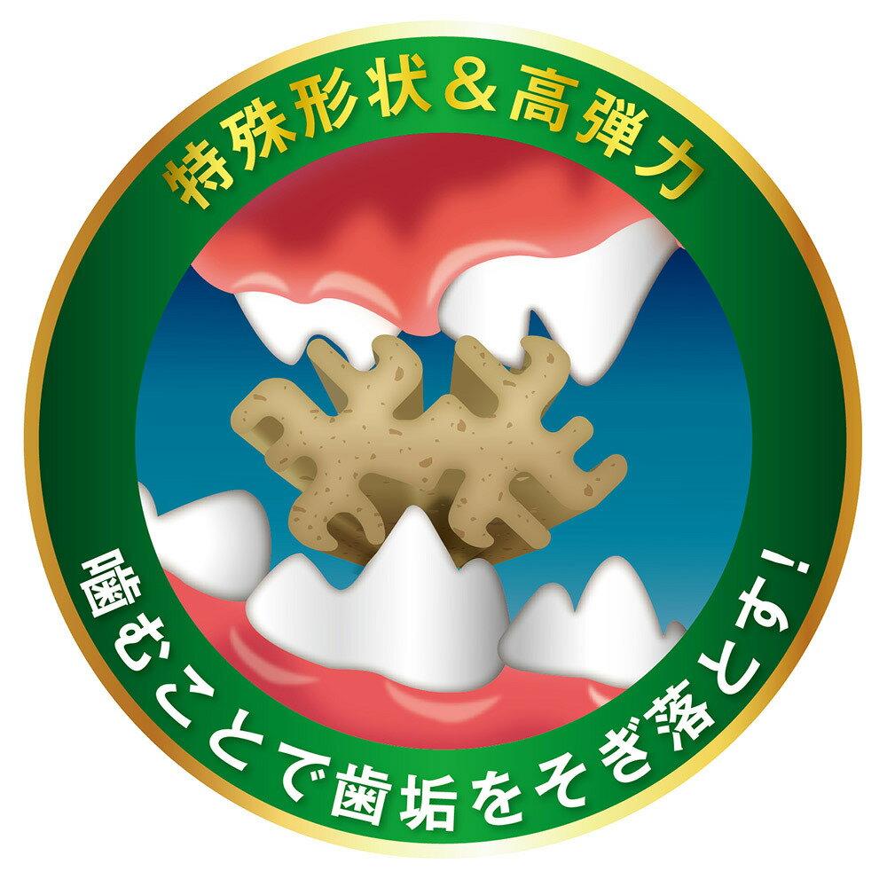 PETKISS(ペットキッス) 食後の歯みがきガム プレミアム 超小型犬用 7本【あす楽】