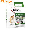 ファーストチョイス アレルゲンケア 高齢犬 小粒 白身魚&スイートポテト 3.2kg【あす楽】