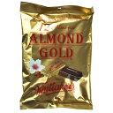 Whittaker's ウィッタカー アーモンドチョコレート180g[12粒入]24個まで1配送でお届け[賞味期限:お届けより30日以上]【2〜3営業日以内に出荷】
