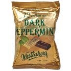 Whittaker's ウィッタカー ペパーミントダークチョコ 180g[12粒入]24個まで1配送でお届け[賞味期限:お届けより30日以上]【2〜3営業日以内に出荷】