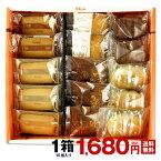 [ギフト解体・わけあり]ファクトリーシン 焼き菓子15個入り[常温][他商品と同梱不可]【3〜4営業日以内に出荷】【送料無料】